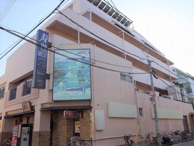寿温泉ビル