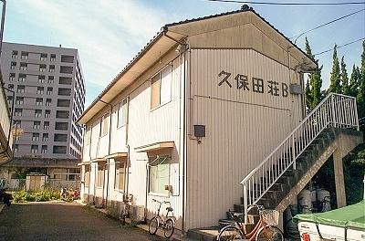 【生協49】久保田荘 B